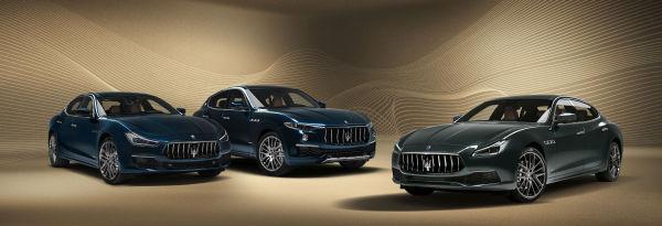 Maserati prezintă seria specială Royale