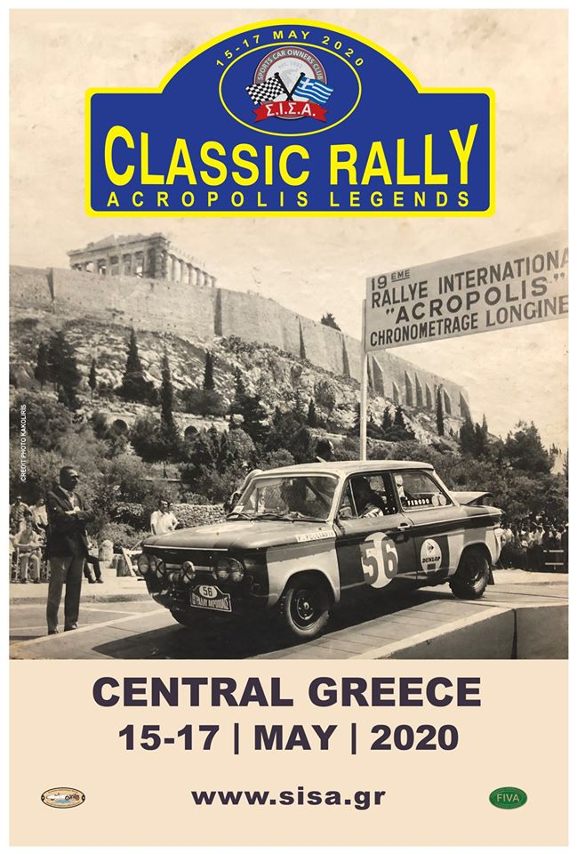 Turul Raliurilor Legendare 2020: Classic Rally Acropolis Legends
