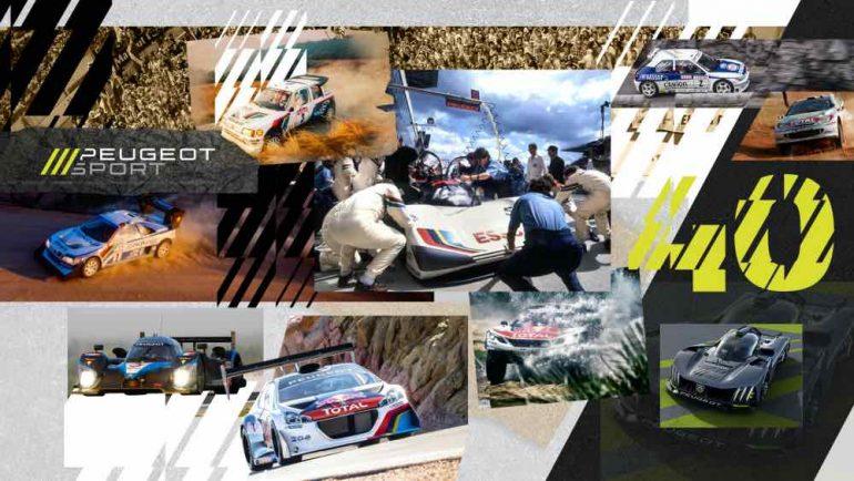 Peugeot Sport - 40 de ani de legendă